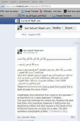 Knights of Islam- Al-Kaidas welche auch in ADRA zu Gange sind