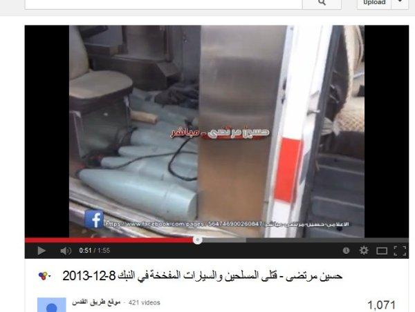 Krankenwagen als Autobombe päpariert
