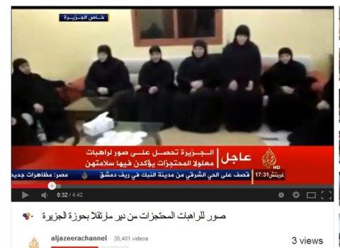 Auf der Terrorismusbefürworter-Plattform Aljazeera, laut Armbrüster eine gute Quelle, ja, für Al-Kaida und Gefolgschaft