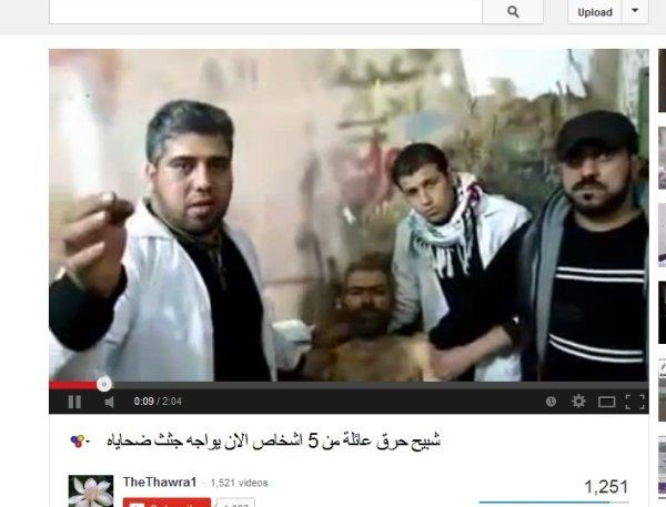 Mohammad al-Mohammad, der Terrorist, Propagandist , Organhändler,