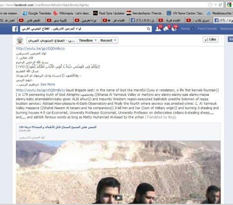 Saudi-Brigade Todesschwadron