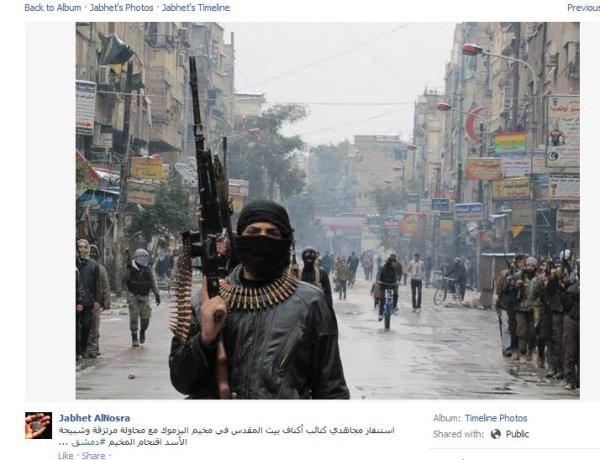 Jabhat al Nusra im Yarmuk-Camp Damaskus