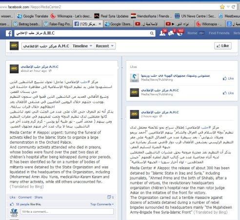 """Widersprüchlich, wenige Namen trotz zweitägigem einsammeln. Wo sind die Videos mit den befreiten aus dem HQ Aleppo? Oder wurden die 3000 landesweit befreit und in Aleppo alle ermordet? Wo ist die Liste der ermordeten FSA-Kämpfer und Aktivisten? Wo sind die Namen von regierungsloyalen Geiseln aus dem ISIS-HQ. Gab es keine """"Regierungsloyalen"""", wurden diese gleich umgebracht wie die Soldaten vom Kinsi-Hospital. Die vom Kindi-Hospital wurden von der Jabhat al Nusra, den FSA-verbündeten terroristen ermordet."""
