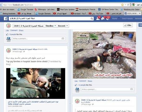 Daraa Mord