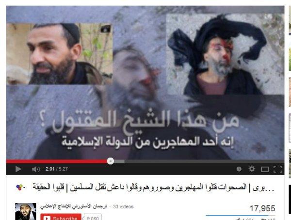 Ein Massaker im ISIS Hauptquartier begangen durch die FSA und umgelogen zu Verbrechen durch die ISIS