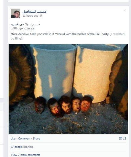 Die FSA zusammen mit Jabhat al Nusra unter dem Schweigen der Kriegspresse