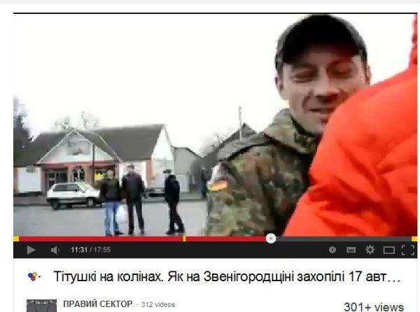 Auch am Maidan sehr auffällig. Nicht nur bei den überfall auf friedliche Menschen in den Bussen.