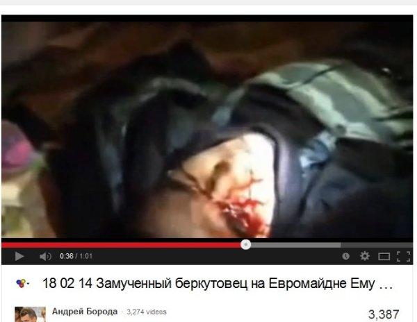 ErmordetEuromaidan