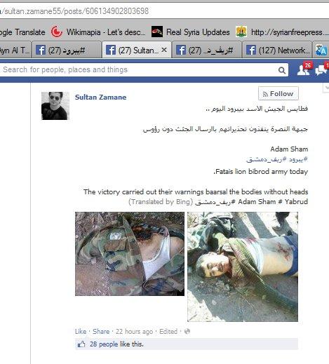 Kriegsverbrechen bei Yabroud