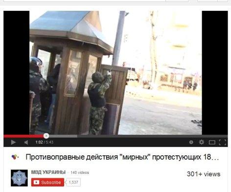 Militärisch ausgestattete Teroristen, nein dies sind keine Demonstranten!