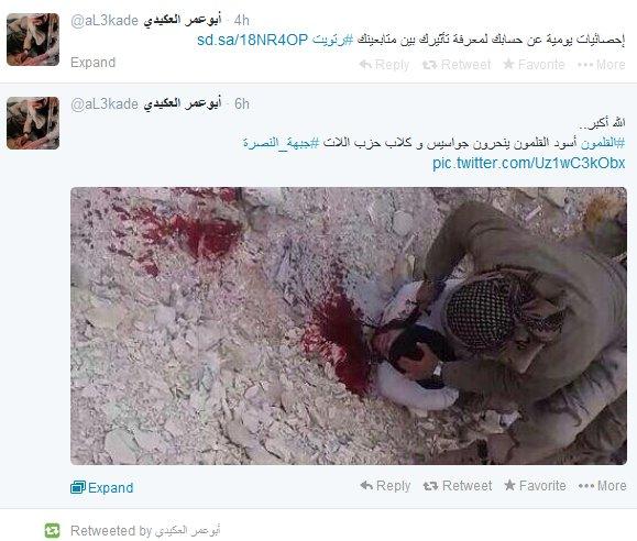 US-unterstützte Mörderbanden in Yabroud