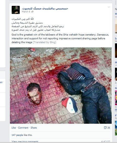 Geschlachtet von USraels Handlanger bei Damaskus