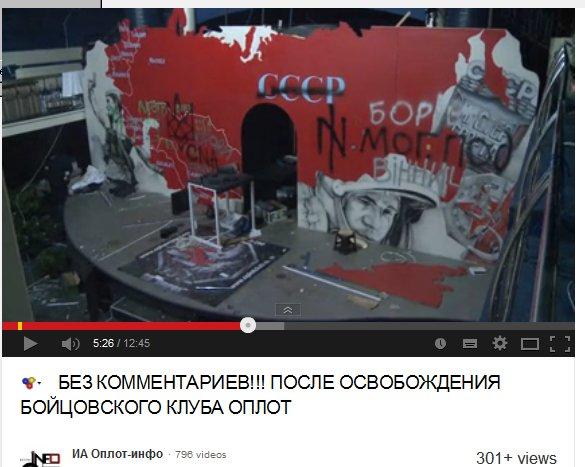 Kharkov Überfallen von NAZIS