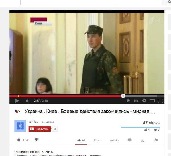 Ein verdienter NAZI vom Maidan