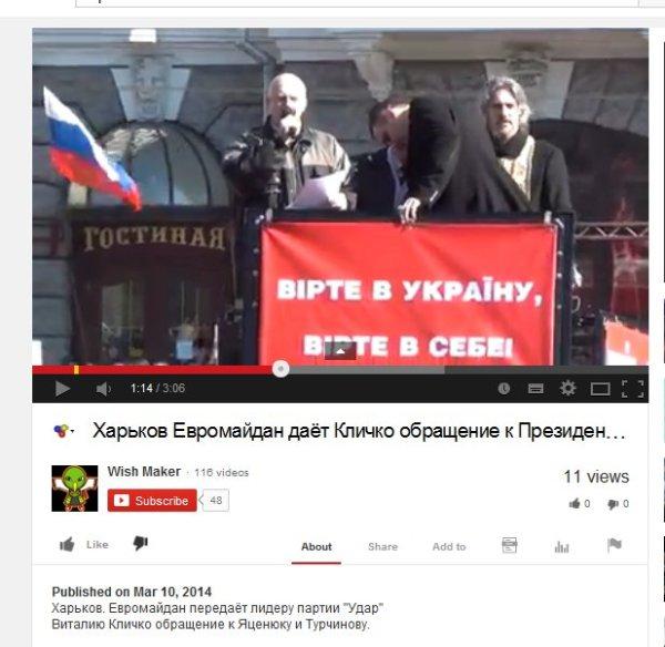 Im Hintergrund auf der anderen Straßenseite Antifaschisten, Anti-EU-Pro-Russisch
