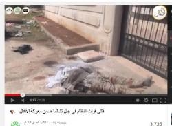 Mörderbanden Latakia