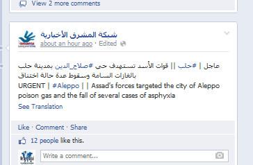 Propaganda Aleppo
