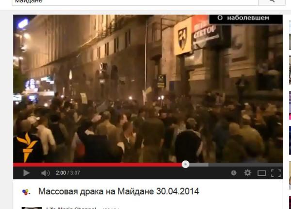 Rechter Sektor und Swoboda-Banner am Haus. Die Platzhirsche vom Maidan...