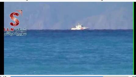 Türkische Küstenwache?