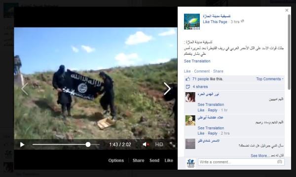 Terroristen auf dem Roten Berg posieren mit Leichen von Soldaten. Diese werden durch USA, Israel, Saudi Arabien , Qatar, Türkei unterstützt. Die UN schaut zu!