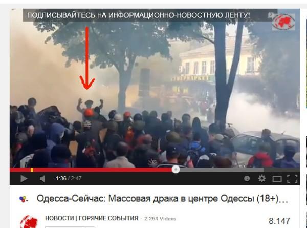Die sogennanten ganz bösen Anti-Kiewer hören auf Polizeikommandos.