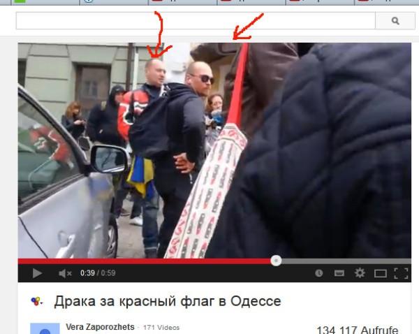 gordienko vom Kiewer Euromaidan