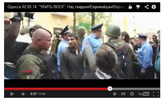 Diese Gruppe war ebenfalls bei dem Angriff auf das Gewerkschaftsgebäude beteiligt.