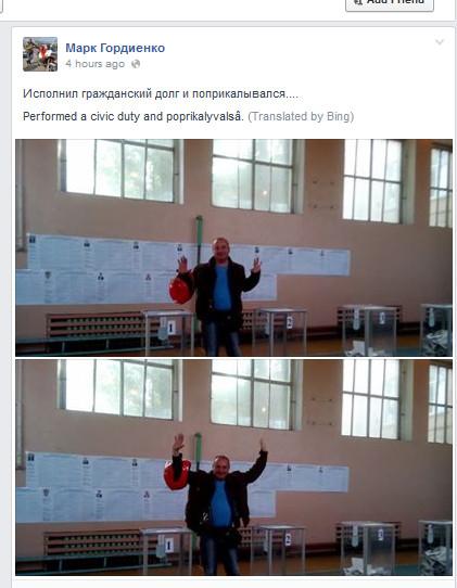 Wahlkommission MarkGierdenko