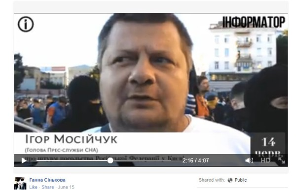 IgorRussische Botschaft