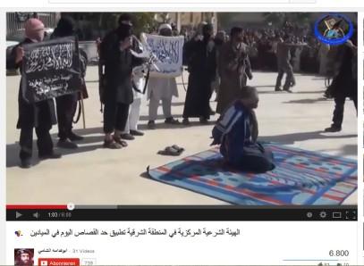 SyriaHinrichtung
