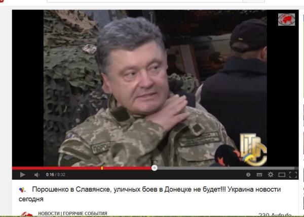 Al_kaidaPoroschenko