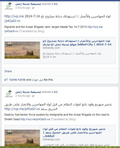 Daraa-tow-missels