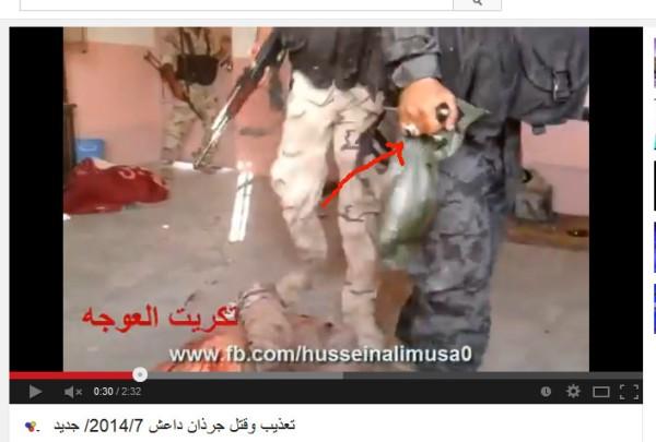 Irak fetter Ring