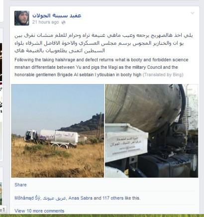 UN-Fahrzeuge von FSA angegriffen