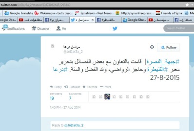 Jabhat al NusrahTweet Quneitra
