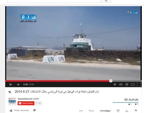 UN Grenzübergang