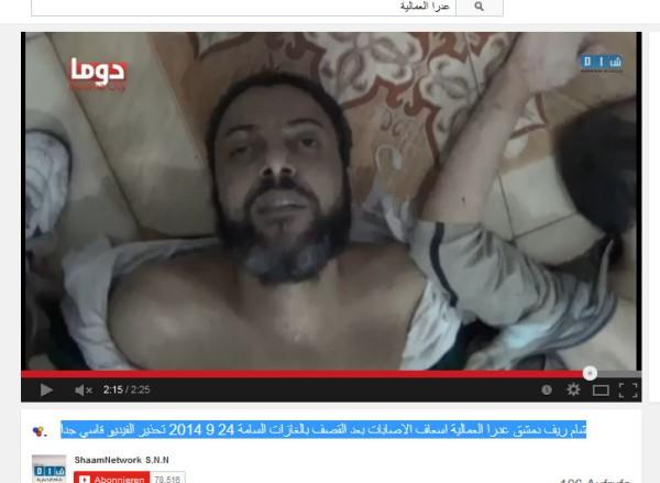 Ermordete Douma-gefangene