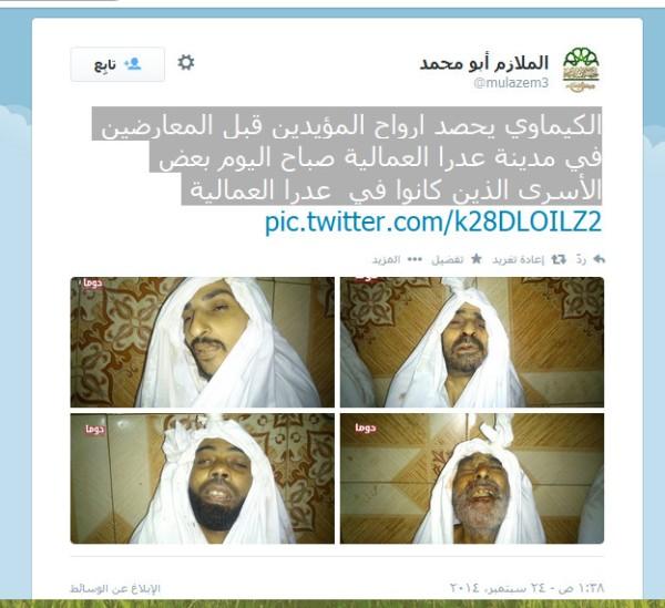 """Gesichter toter Gefangener, gezeigt von der """"Islam-Armee"""" von dem Kriegsverbrecher Allousch"""