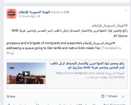 Golan Immigranten mit TOW