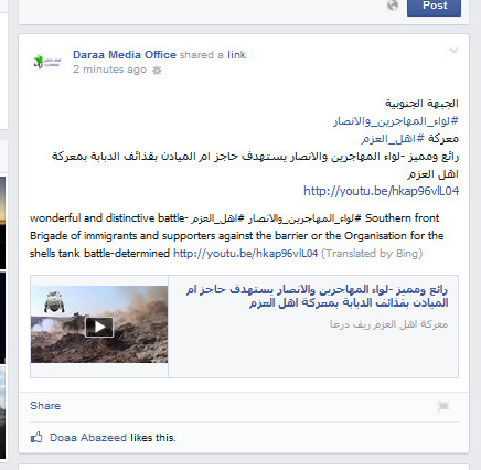 BeweisImmigranten Al-Kaida.jpg