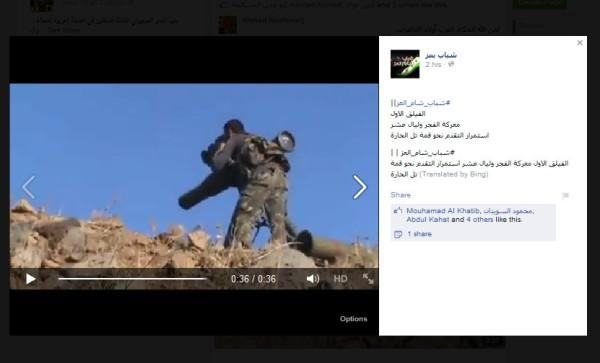 DaraaTerroristen mit TOW