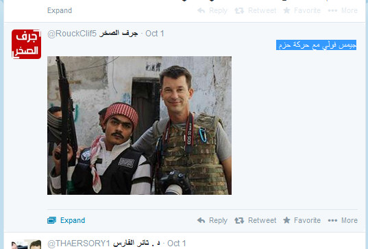 hazzm terrorist mit James Foley