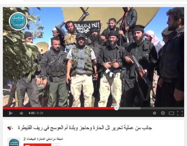 jabhat al Nusra auf Tell harrah