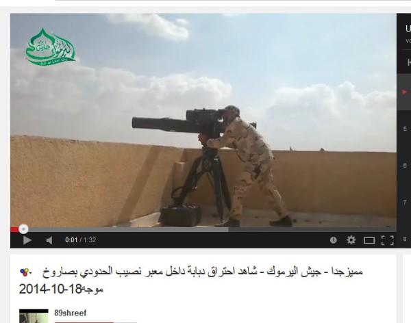 Mossad-Armee Daraa