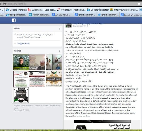 Wert auf zusammenarbeit FSA und Al-kaida