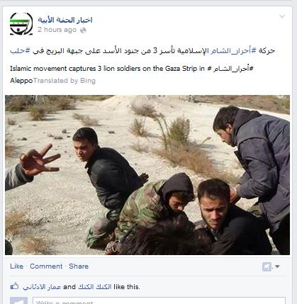 Ahrar al Sham Geiseln