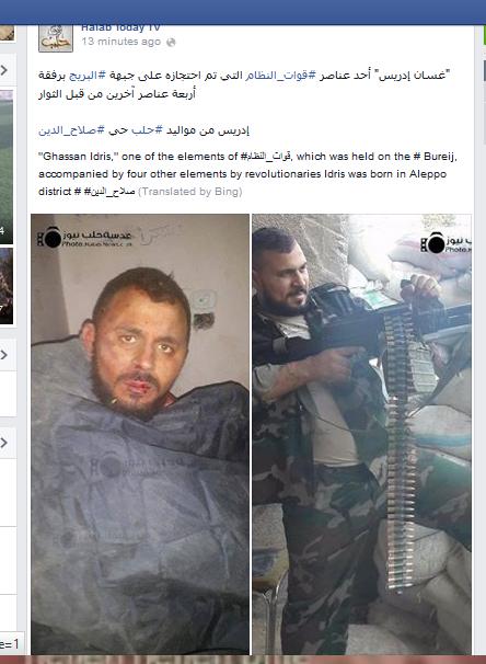 Aleppo Geisel2