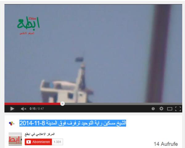 Banner von Al-Kaida Skeikh Miskin