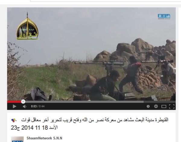 Ebenfalls Nusra-Terroristen