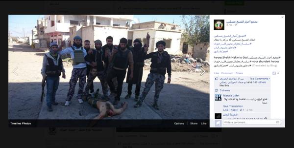 Enthauptet Sheikh Miskin FSA-FB